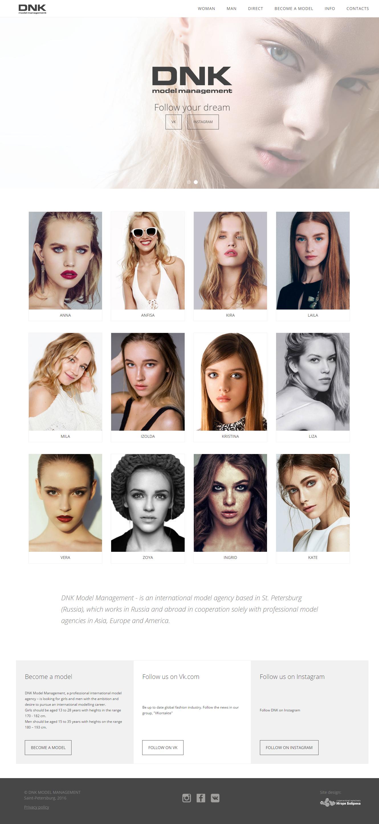 dnk-models